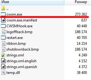 Классическое меню в Windows 7