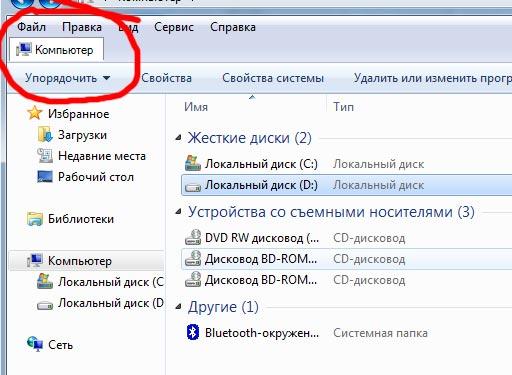 Добавить вкладки в Windows Explorer