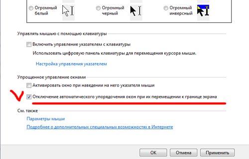 функция span в windows 7