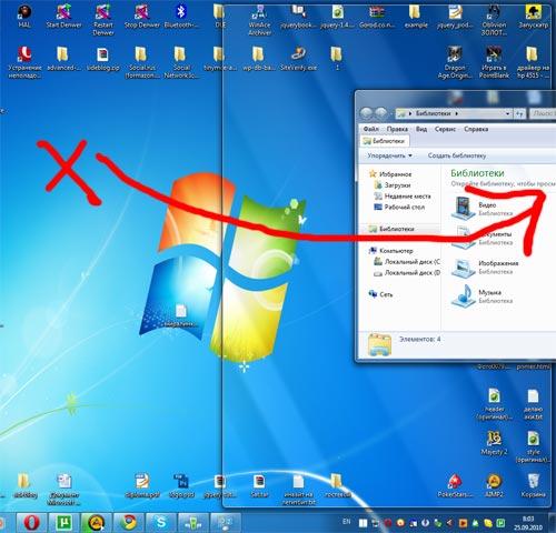 функция snap в windows 7