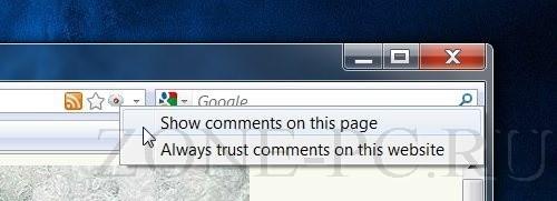 блокировать комментарии на сайте