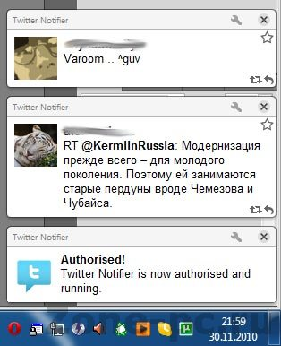 Оповещение о новых сообщениях в Твиттере