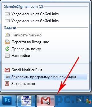 Gmail-Notifier-Plus оповестит о новых письмах в Gmail