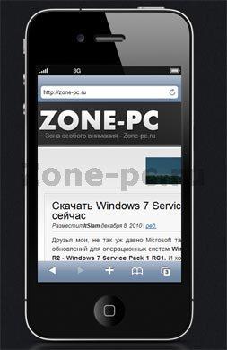 Посмотри как выглядит твой сайт на iPhone 4