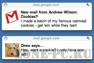 Gmail оповещение о новых письмах