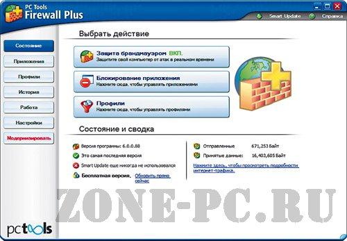 Бесплатный firewall для Windows