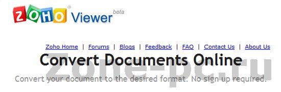 Конвертация и просмотр документа Online с Zoho's!