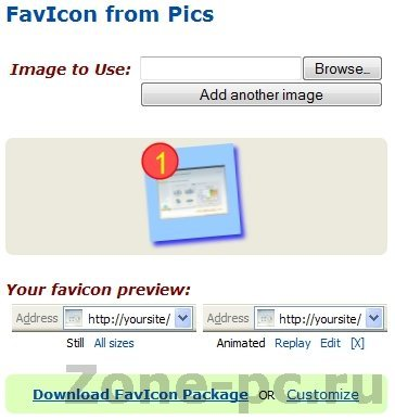 анимированный Favicon-generator