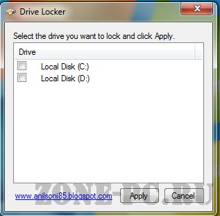 drivelocker скрывает диски
