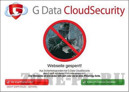 G-Data плагин облачной защиты