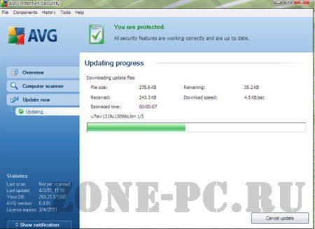 бесплатный антивирус AVG Free Antivirus