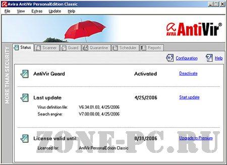 бесплатный антивирус Avira AntiVir Personal