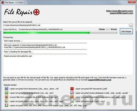 File Repair: Восстанавливаем файлы и данные на жестком диске
