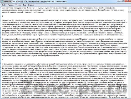 конвертируем pdf-файл в текстовый
