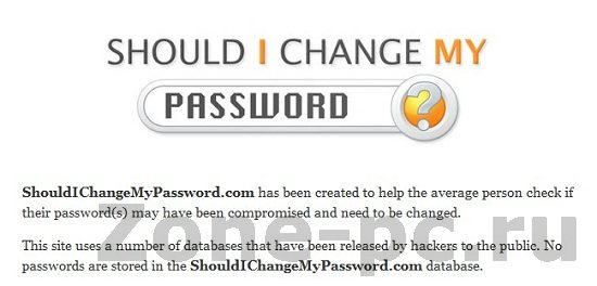 проверь свой email и пароль на наличие в хакерских базах