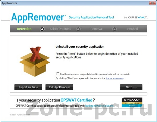 Удаляем антивирус и его следы с AppRemover