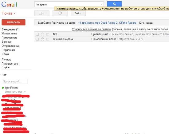 новый интерфейс gmail