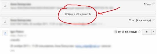 gmail новый интерфейс