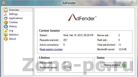AdFender: Интернет без рекламы
