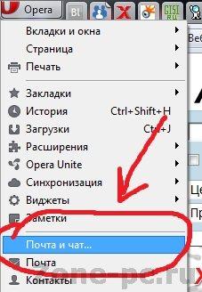 изменить интервал времени проверки почты в Opera