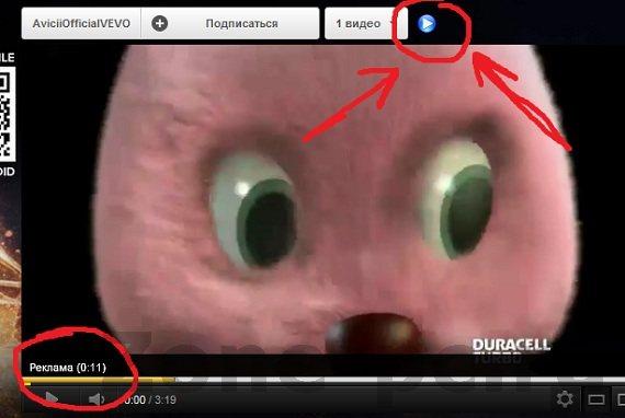Как пропустить рекламу на youtube