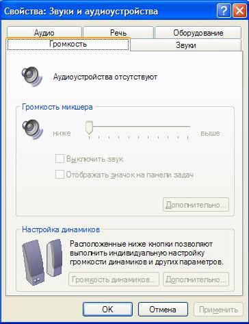 Ошибка 0xE0000227 при установки драйвера