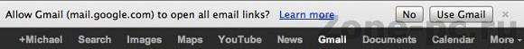 Gmail как почтовик по умолчанию