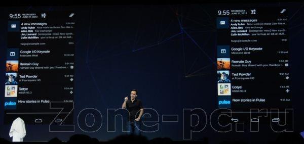 Первый взгляд на Android 4.1 Jelly Bean