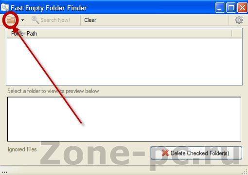 Fast Empty Folder Finder: Поиск и удаление пустых папок