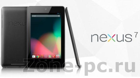 Google Nexus 7 - планшетник от корпорации добра