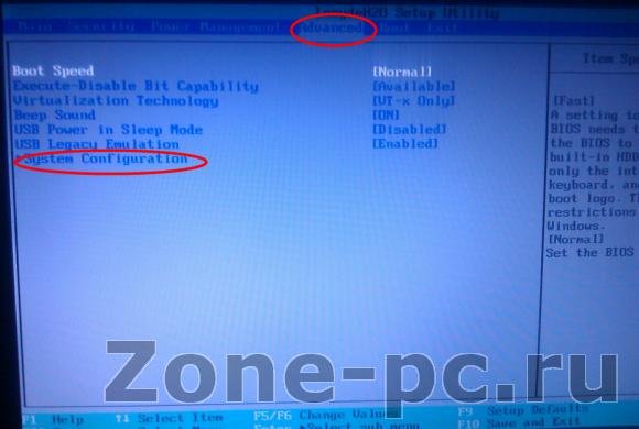 как запустить с диска ноутбук Windows 8