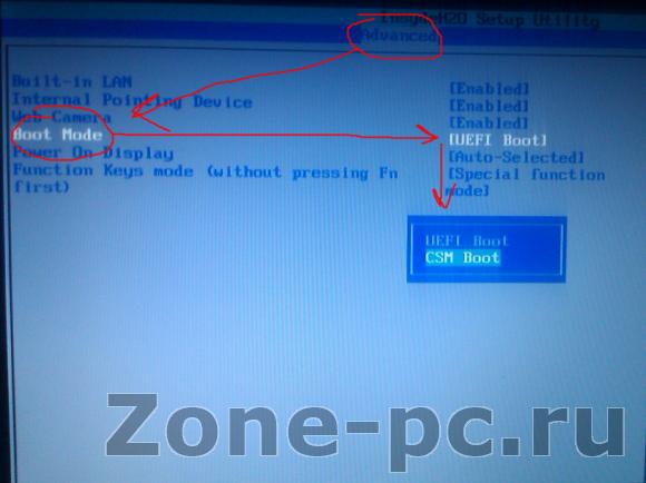 Как загрузить ноутбук с диска Windows 8