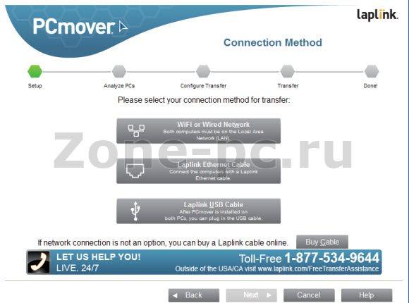 PCmover Express для Windows XP – бесплатный инструмент для переноса данных