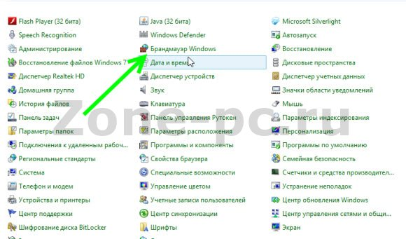 добавить исключение в брандмауэр windows