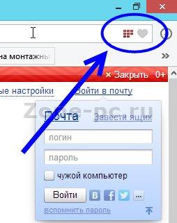 Opera: Быстрое добавление сайта в закладки