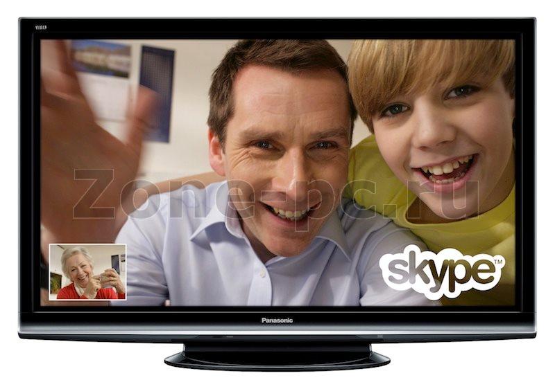 Групповые видеозвонки в Skype стали бесплатными