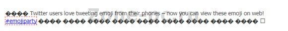 Твиттер научил отображать смайлы Emoji