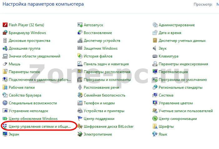 Службу доступа к файлам и принтерам сетей Microsoft