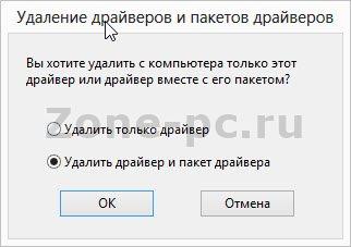 Проблемы с принтером 0x00000002 и 0x00000006