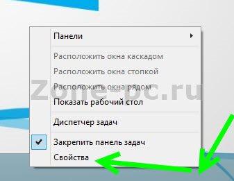 кнопка пуск для вызова всех программ