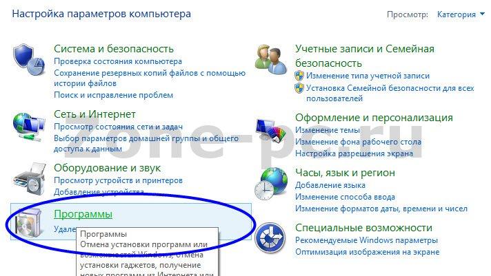 0xc0000005 ошибка при запуске приложения