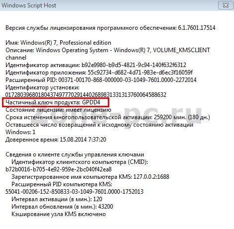 лицензионный ключ для доктор веб
