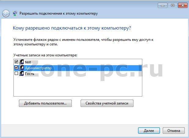 создать vpn сервер windows 7