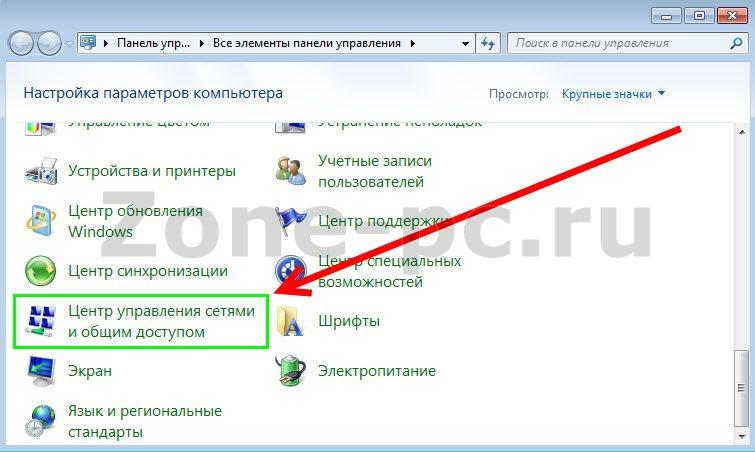Vpn сервер на windows 8.1