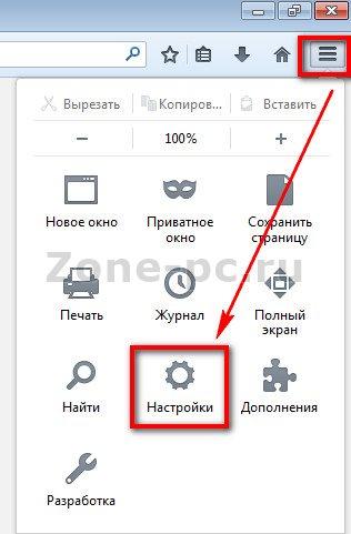 увеличение кэша в браузерах