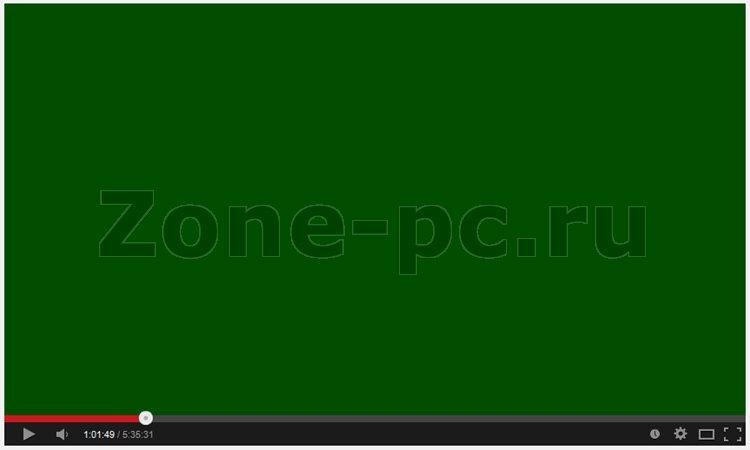 зеленый экран при просмотре видео