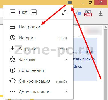 Отключение Рекламы В Яндекс Браузере - фото 6