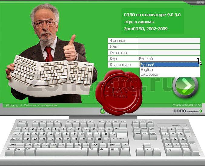 как правильно печатать на клавиатуре
