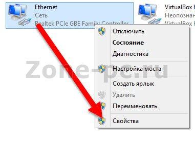настройка dns сервера яндекса в Windows