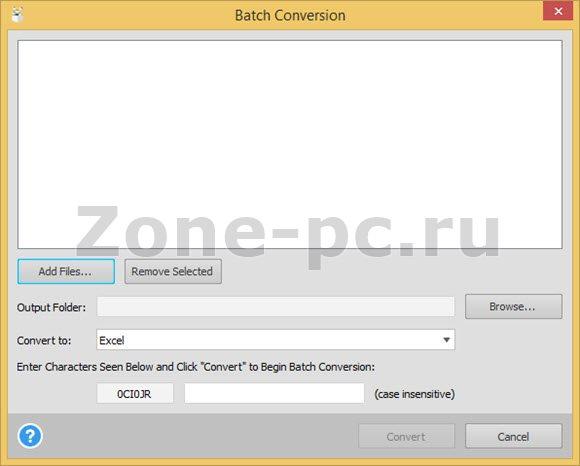 пакетная конвертация пдф в любой формат